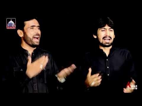 Asghar a.s Da Lasha | Syed Intazar Hussain Naqvi & Zakir Alam Abbas Bhat...
