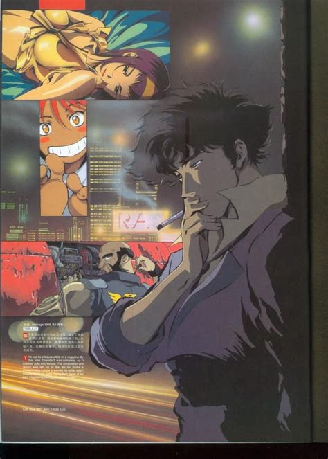 cowboy bebop illustrations aesthetic anime cowboy