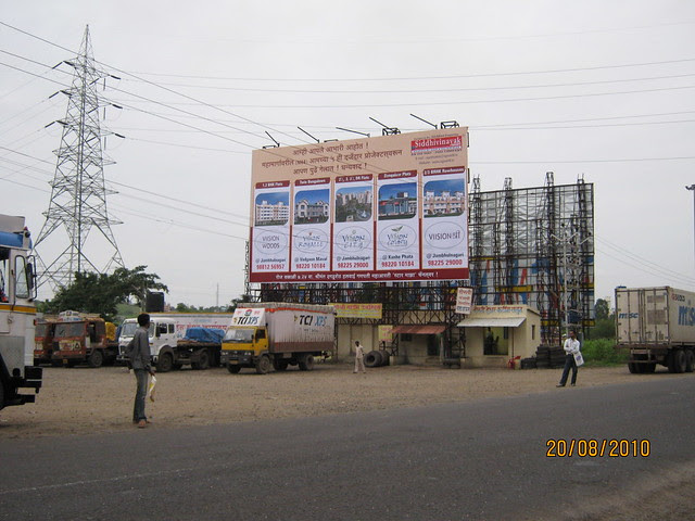 Tata La Montana Talegaon Pune - If you are coming from Mumabi keep an eye on this hoarding and turn left for Tata La Montana Talegaon Pune