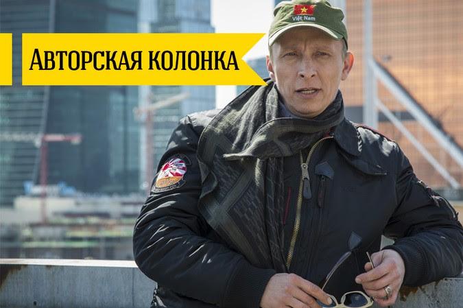Иван Охлобыстин: Спасибо тебе, Украина, за то, что ты научила нас заново быть русскими. За то, что расправила нам плечи.