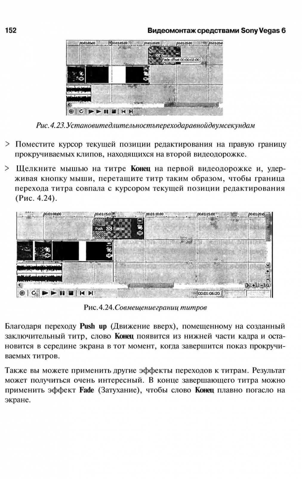 http://redaktori-uroki.3dn.ru/_ph/6/947363734.jpg