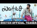 Sketch Movie Review: | Vikram | Live Audience Response | Full Movie |