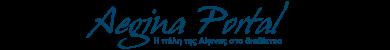 Aegina Portal - Η πύλη της Αίγινας στο διαδίκτυο