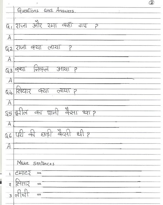83 Free Download Hindi Worksheets For Class 1 Icse Class For 1