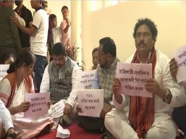 Opposition MLAs stage a protest against CAB and NRC in the Assam Assembly premises. ANI