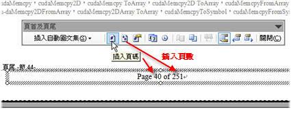 word_page02.jpg