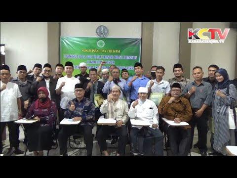 MUI Kab. Cianjur Bidik Pariwisata Halal