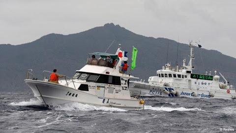 Trung Quốc, Mỹ, Nhật Bản, Senkaku, Điếu Ngư