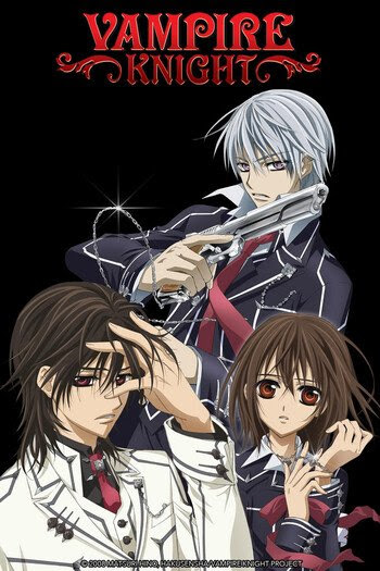 Vampire Knight screenshot