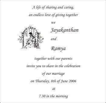 Personal Wedding Invitation Matter For Friends In Telugu