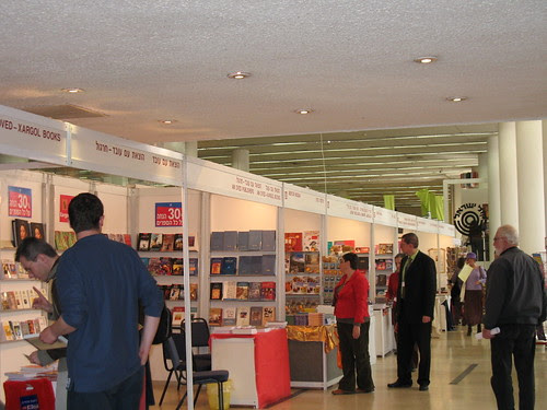 some book exhibits