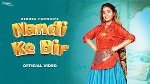 Sun Nandi Ke Bir Lyrics - Surender Romio and Renuka Panwar