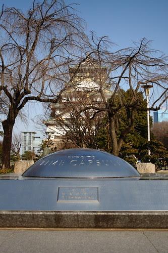 Time capsule and Osaka Castle