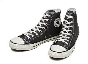 【converse】 コンバース ALL STAR TM HI オールスター TM ハイ 14FW GREY /ABCマート楽天市場店