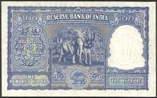 IndP.42b100RupeesND194957r.jpg