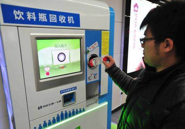 оплата в метро