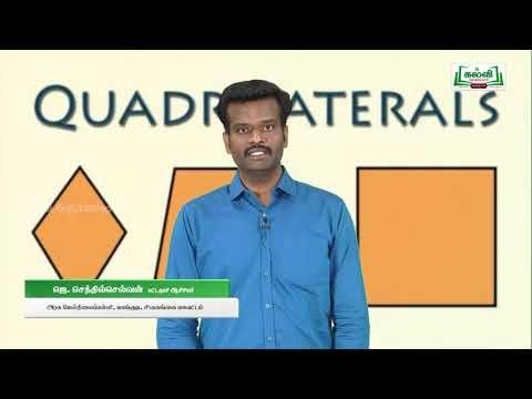 ஜியாமெட்ரி பாக்ஸ் Std 9 Maths நாற்கரத்தின் பண்புகள் Kalvi TV