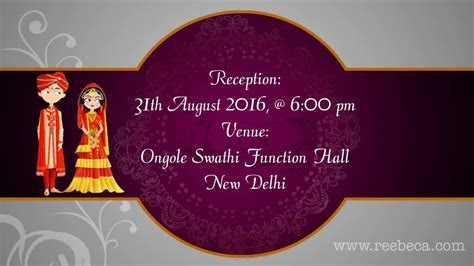 Shubh Vivah (Indian Animated Wedding Video Invitation