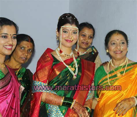 Tejswini Pandit marathi actress weding Photos (960×823