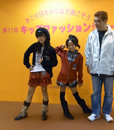 まごの日ファッションショー,子供服秋冬ファッション,秋冬ファッション2011,ブルークロスガールズ