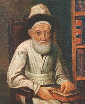 English: Rabbi Menachem Mendel Schneersohn, th...