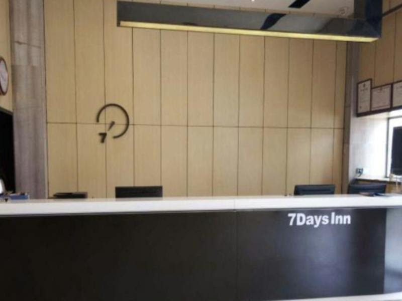 7Days Inn Guiyang South Jinyang Road, Century City Reviews