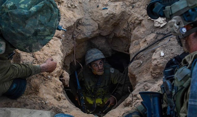 IDF finds Hamas terror tunnel (illustration)