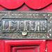 Door Details 2