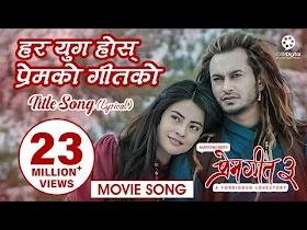 Har Yug Hos (Lyrics Nepali)