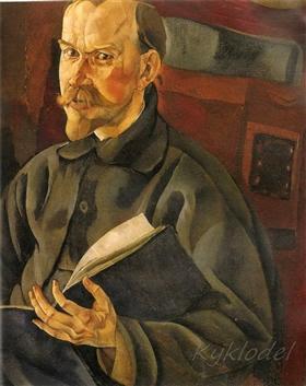 Portrait of the Artist B.M. Kustodiev - Boris Grigoriev