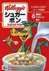 Sugar Pon cereal box