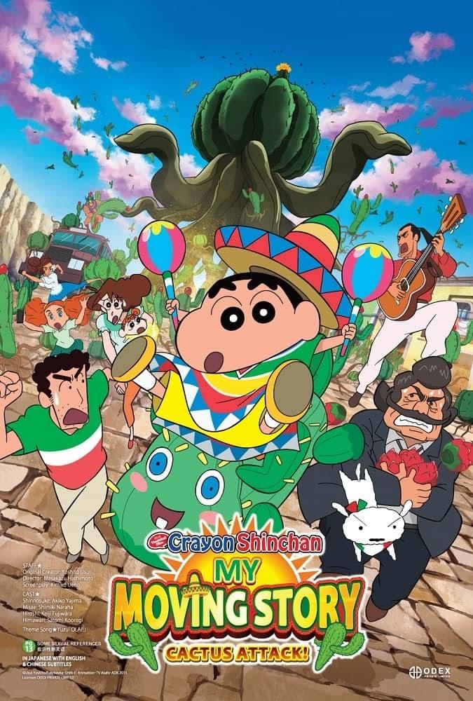 Shinchan Movie Kaanta Lagaa (2015) BluRay Dual Audio [Hindi DD2.0-Jap DD5.1] 480p, 720p & 1080p HD   10bit HEVC ESub