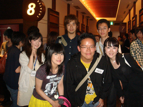Group photo before test screening of Kingyo