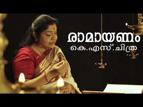 Ramayanam Traditional Reading KS Chithra