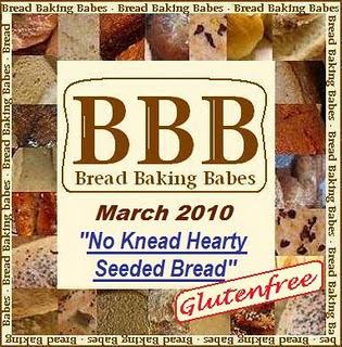BBB logo march 2010