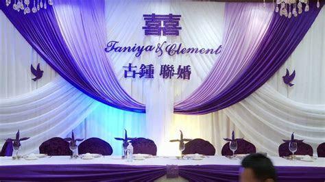 Set Up Chinese Wedding Backdrop Decor Toronto   Wedding