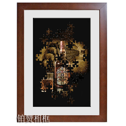 Cheap 24 X 18 Inch Frame Find 24 X 18 Inch Frame Deals On Line At