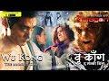 Wukong The Monkey King Full Movie In Hindi Download Filmyzilla