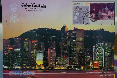 Postcard 01 - HK & Macau