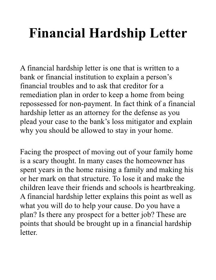 51 SAMPLE LETTER REQUESTING FINANCIAL ASSISTANCE FOR SCHOOL