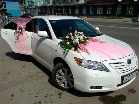 Wedding Car Decor   Romantic Decoration