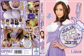 PPPD-431 Emphasize The Milk Bag Of JULIA Cosplay