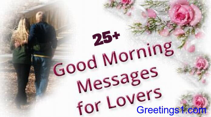 25 Good Morning My Love Images With Quotes Greetings1 Greetings1