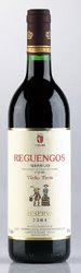 184 - Reguengos Reserva 2002 (Tinto)
