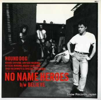 HOUND DOG no name heroes