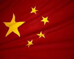 Η Κίνα σε αριθμούς