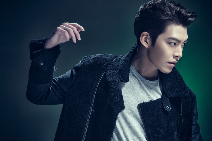 Kim Woo Bin - Cine21 Magazine No.984