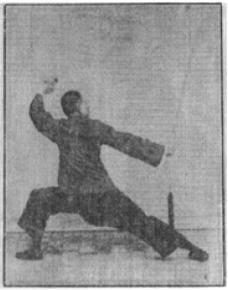 《昆吾劍譜》 李凌霄 (1935) - posture 30