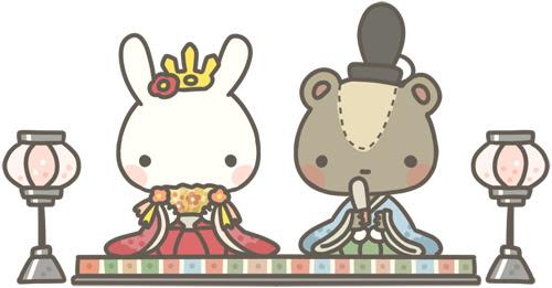 フリー素材 うさぎのお雛様とくまのお内裏様の可愛いひな祭りイラスト