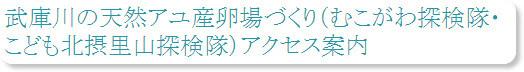 http://hitosato.blogspot.jp/2013/09/blog-post_30.html